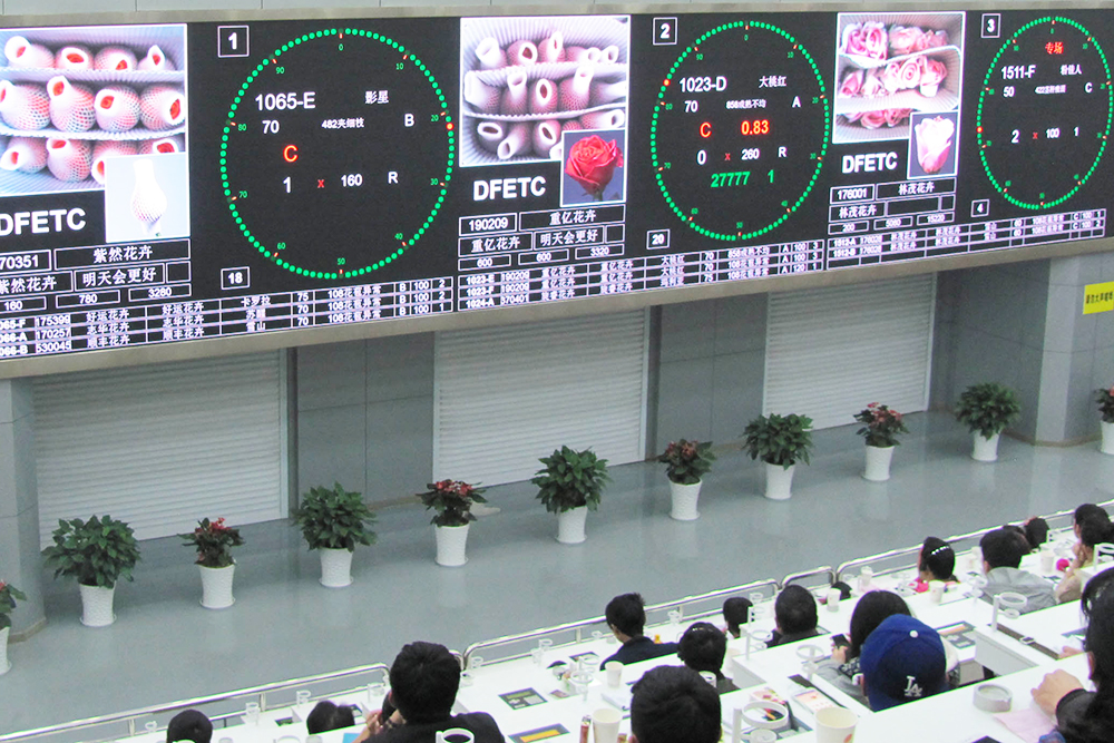 E-Clock auction system Dounan Flower Auction China